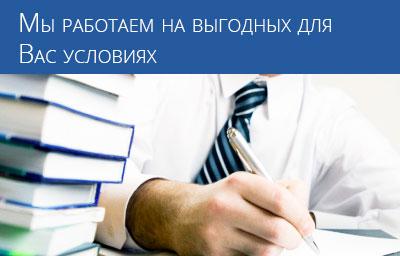 kazinvoice Мы работаем на выгодных для Вас условиях