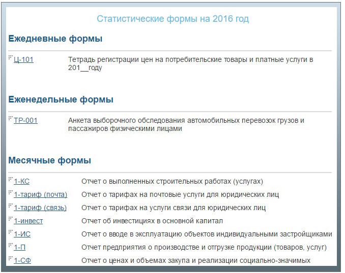 Электронная отчетность казахстана декларация 3 ндфл за 2019 год для физических лиц