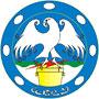 герб аксу
